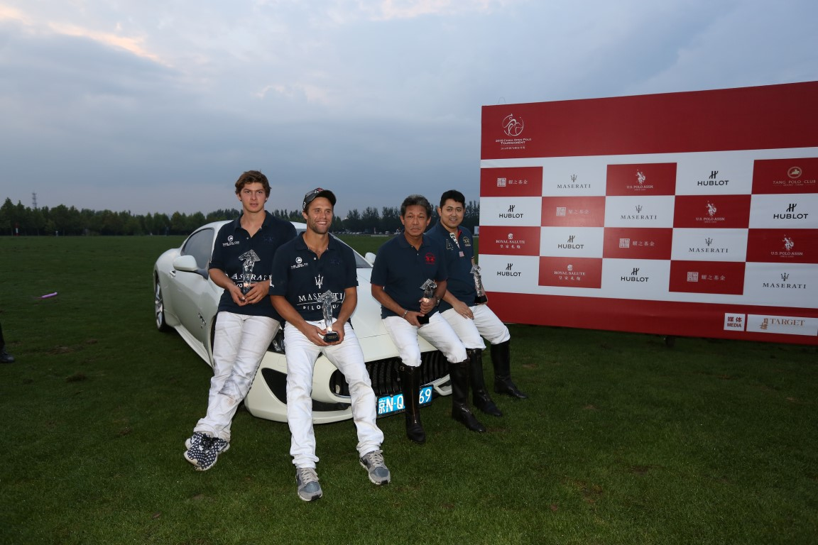 Maserati 2016 China Open Polo Tournament 14